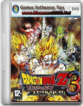 dragon ball z game for pc free download full version free full version games and softwares fighting games