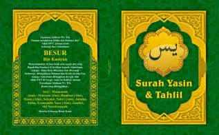 template cover buku word vector cover buku yasin hijau emas gawianku