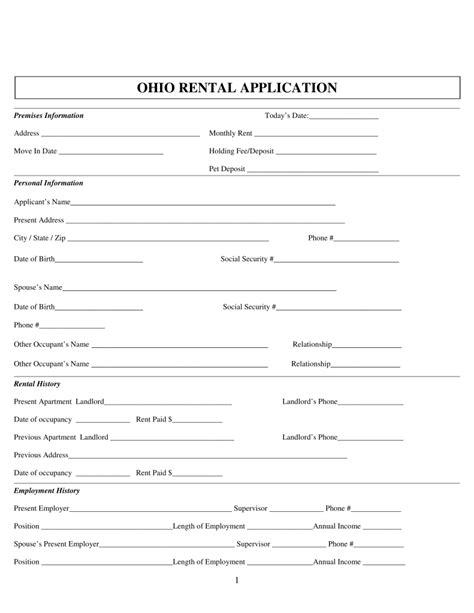 free louisiana rental application form pdf template