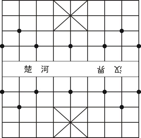 chinese chess easy chess vector graphic graphic hive