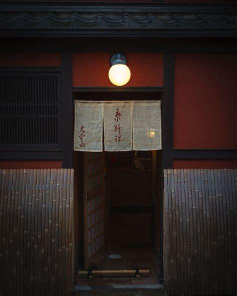 japanese doorway curtain 25 best ideas about noren curtains on pinterest doorway