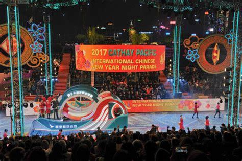 hong kong tourism board new year new year hong kong extras3