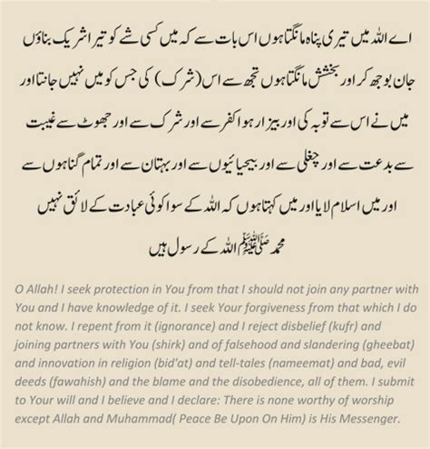 hazrat muhammad saw ki zindagi urdu paigham 786 6 kalma with urdu and english translation pdf
