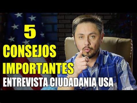preguntas personales ciudadania americana preguntas personales de la ciudadania usa apruebe su