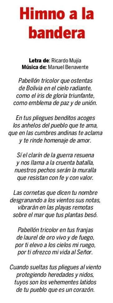 himno juramento a la bandera del ecuador l minas escolares poesia a la bandera ecuatoriana cortos poemas de la