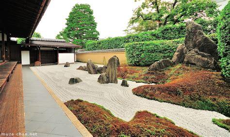 Rock Garden Japan Japanese Rock Garden A Bit Of History