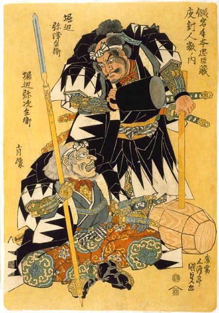 libro black hammer 1 los el rinc 243 n del aikido los 47 ronin ii