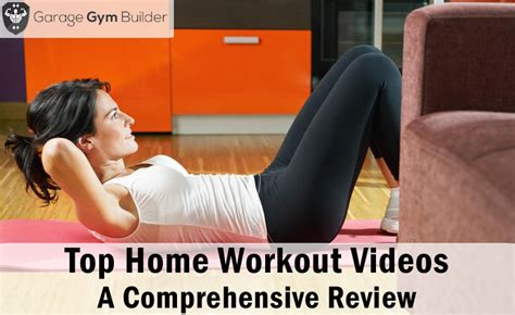 best home workout reviews 2017