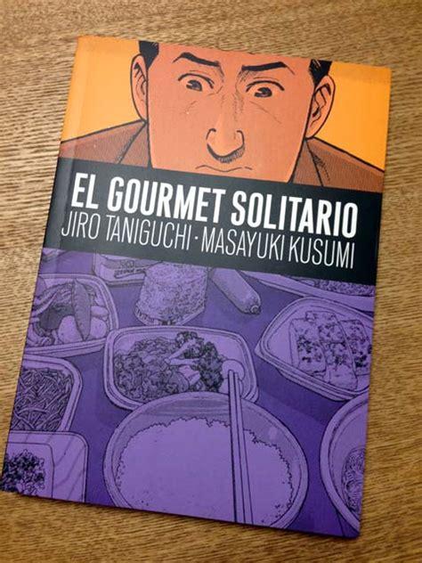 el gourmet solitario 孤独のグルメ スペイン版 el gourmet solitario を翻訳したら新年どころか新時代の幕開けを見た 己 おれ
