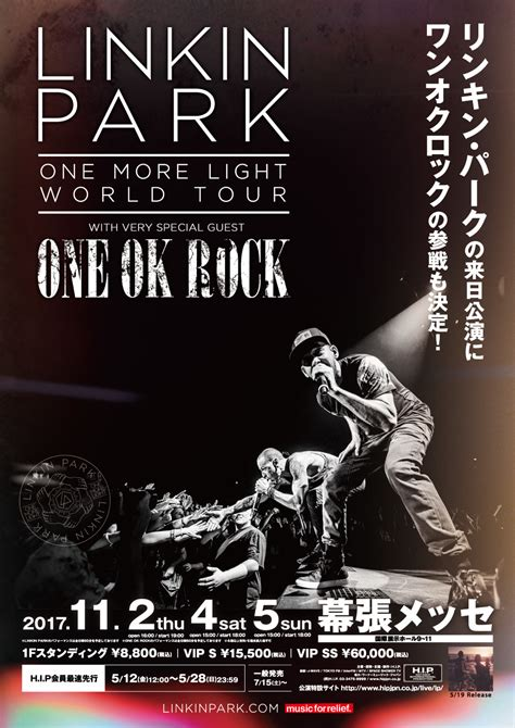 one more light tour japan 2017 one more light world tour linkin park