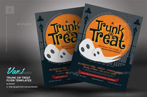 halloween trunk or treat flyer templates by kinzi21