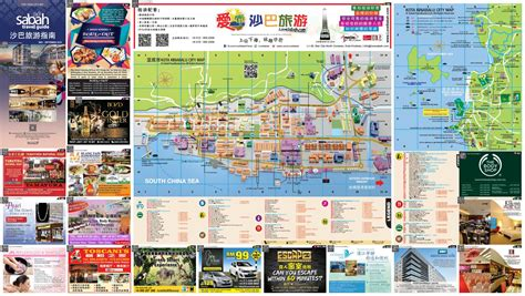 sabah travel guide travellers map  chinese