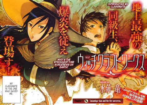 witchcraft works witch craft works 1 read witch craft works 1 page 4