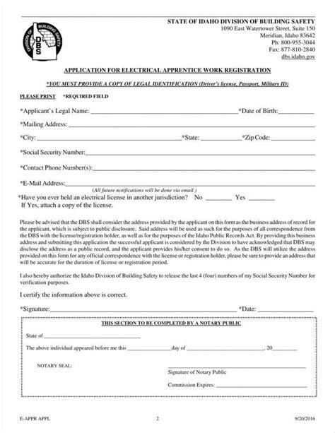 apprenticeship application forms scholarships
