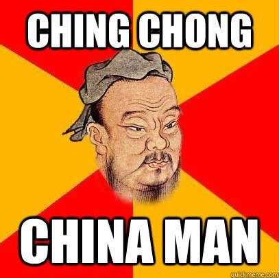 Chinese Man Meme - ching chong chang memes