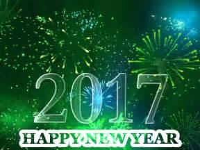 happy new year 2017 images shinetalks