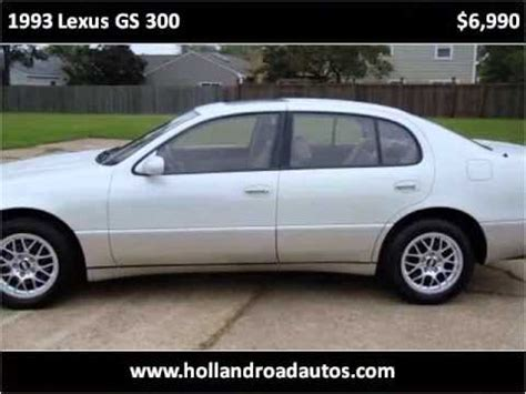 books on how cars work 1993 lexus gs parking system 1993 lexus gs 300 used cars virginia beach va youtube