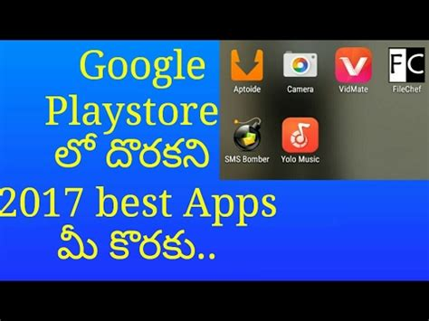 best android apps not in play store 2017 top 6 best android apps not available on playstore telugu all clip60