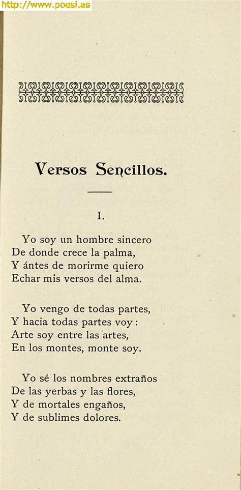 poemas sencillos poemas de jose marti versos sencillos versos sencillos