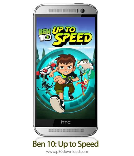 aptoide ben 10 up to speed ben 10 up to speed a2z p30 download full softwares games