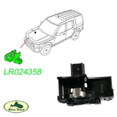 transmission control 2007 land rover lr3 windshield wipe control land rover anti theft hood switch lr2 lr3 lr4 range sport evoque lr024358 oem miami british corp