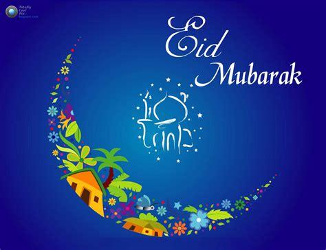 Eid Gift Card - eid mubarik images joy studio design gallery best design