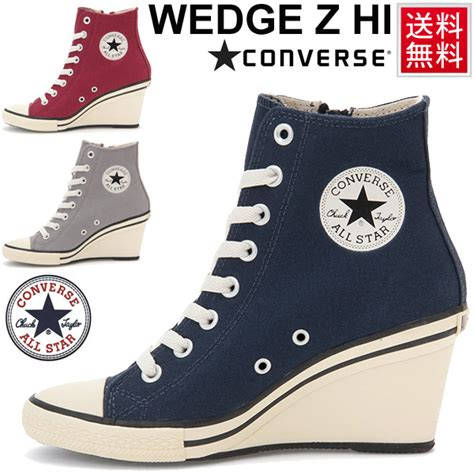 Sepatu Converse Converse Shoes All Hi Basic Maroon Original apworld rakuten global market converse converse all all s heel sneaker wedge