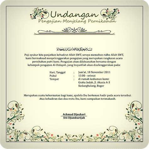 template undangan islami contoh surat undangan syukuran pernikahan atau resepsi