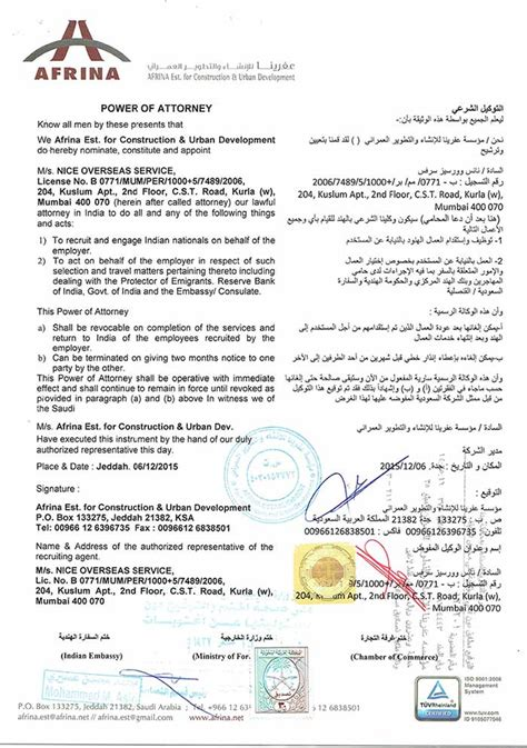 Offer Letter Sle Saudi Arabia Demand Letter Power Of Attorney Sle Overses Service