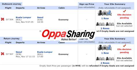 airasia optiontown airasia x 航班只要rm45就可以升级到economy premium flatbed般的享受 很多人都还不