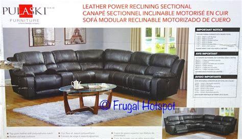 pulaski furniture leather reclining sofa model 155 2475 401 726 power recliner leather sofa costco catosfera