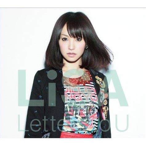 Letter Japanese Version Yesasia Letters To U Japan Version Cd Aniplex Japanese Free Shipping