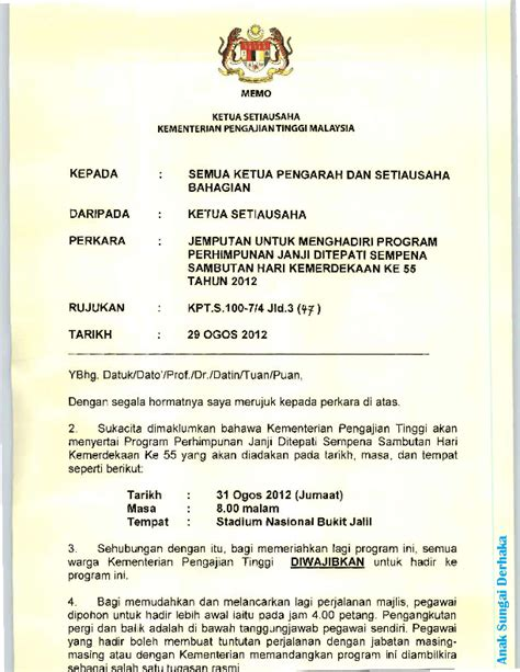 memo dan surat rasmi بنت اوغ