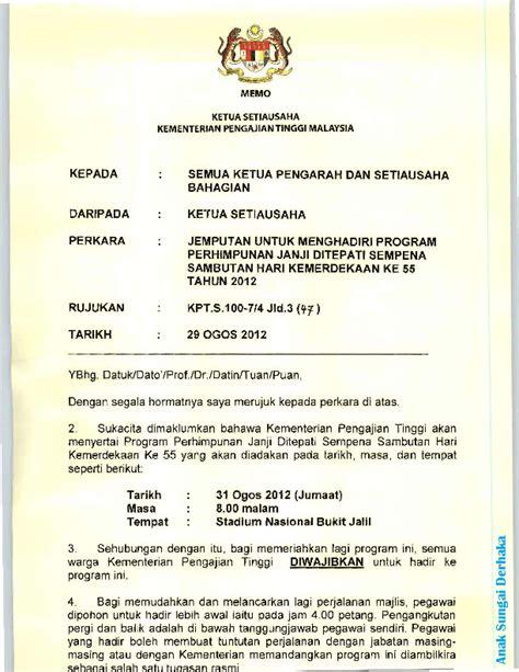 Format Memo Jabatan Memo Dan Surat Rasmi