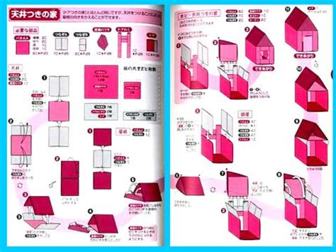 How To Make A Paper Doll House - joost langeveld origami page
