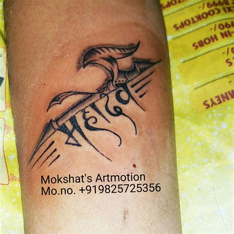 mahadev tattoo designed and tattooed by mokshat s