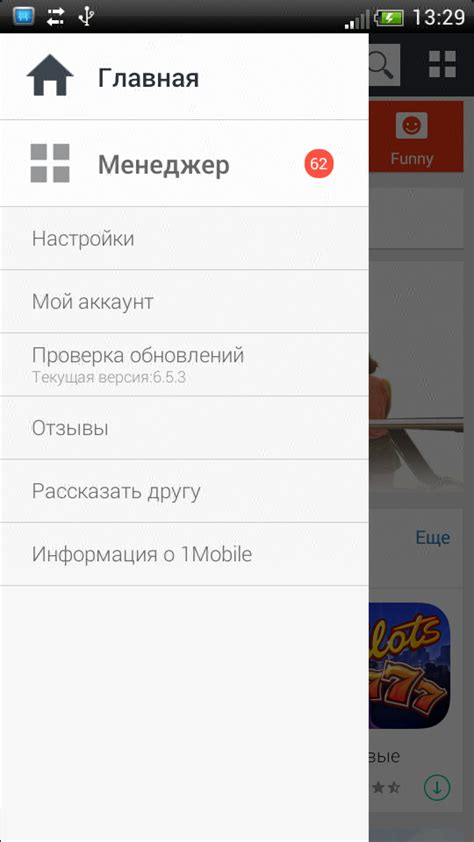 1 market mobile скачать 1 mobile market на андроид 1 мобил маркет