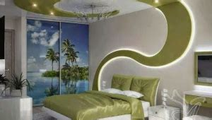 False Ceiling Designs For Living Room India Living Room False Ceiling Designs