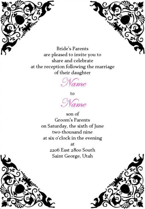 wedding reception invitations templates wedding reception invitation wording template best