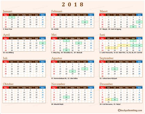 new year 2018 jakarta 2018 calendar indonesia merry happy new year