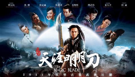 film seri silat mandarin subtitle indonesia magic blade 2012 download drama