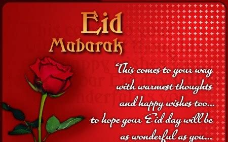eid mubarak messages 2014 happy eid wishes quotes