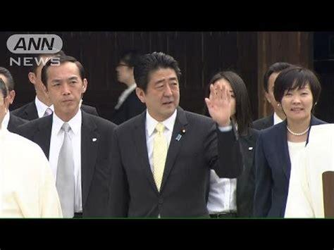稲田行革大臣が靖国参拝 安倍総理は明治神宮へ(14/04/28) youtube