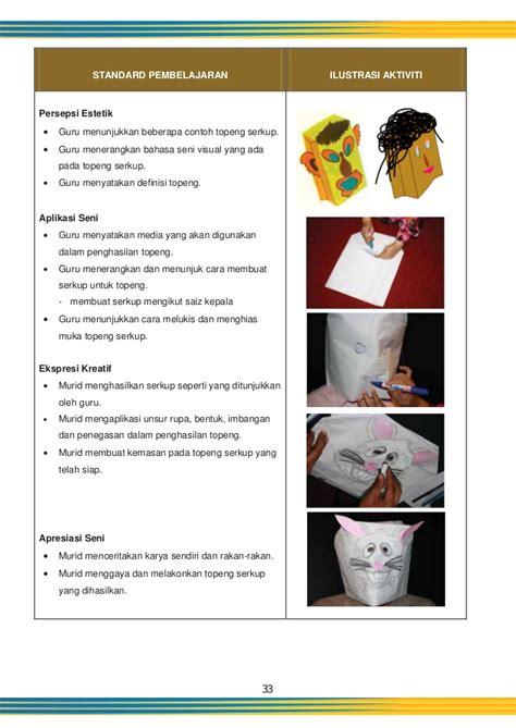 cara membuat poster ulang tahun sekolah panduan pengajaran dunia seni visual tahun 3
