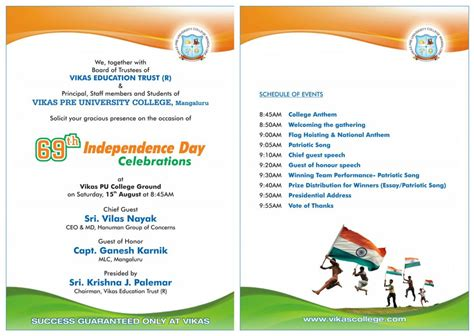 Invitation Letter Format Independence Day Invitation 69th Independence Day Celebrations On 15 08 2015 Vikas Pu College Success
