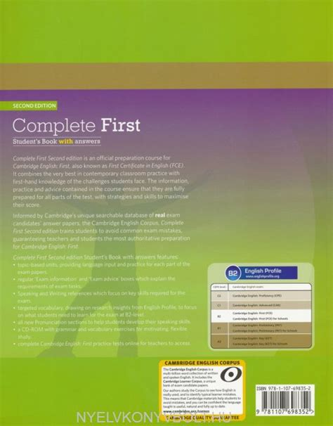 complete first students book complete first student s book with answer cd rom class audio cds second edition nyelvk 246 nyv