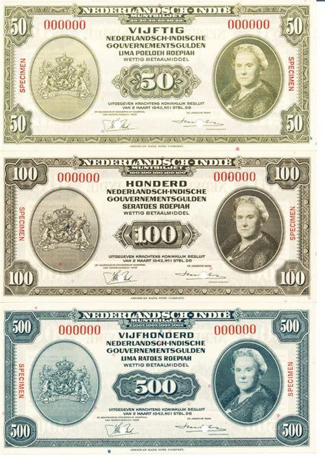 Uang Kuno 50 Cent 1943 Nica uang jadul indonesia uang kuno kertas logam
