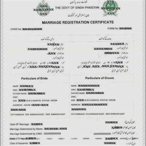 Online Passport Application Form Lucknow Download Yahoo