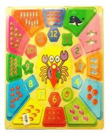 pakistan themes clock buy clock puzzle in pakistan laptab