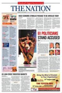 the nation epaper english online newspaper, thailand